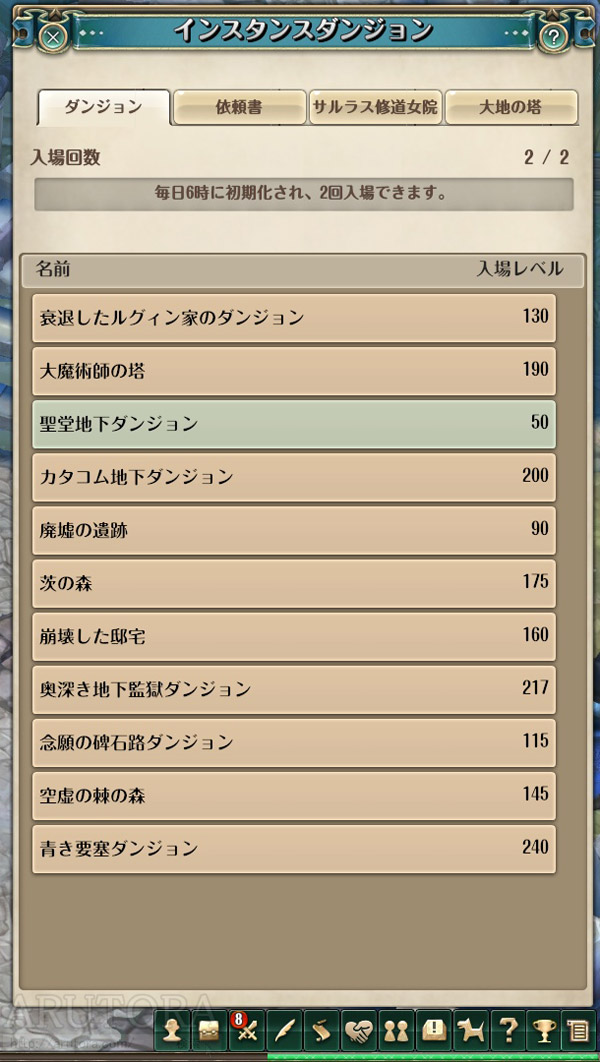 2016_08_26_1_4