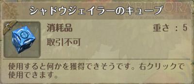 2016_08_26_1_5