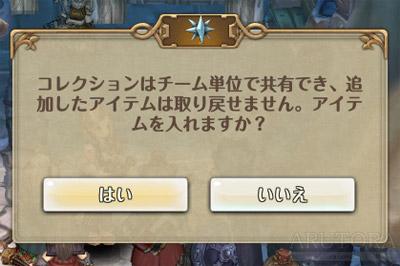 2016_08_27_1_4