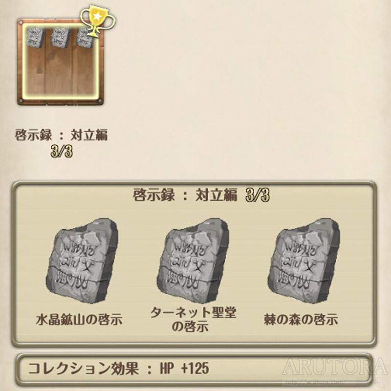 2016_08_27_1_5