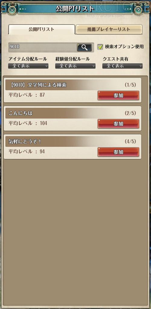 2016_08_29_1_6