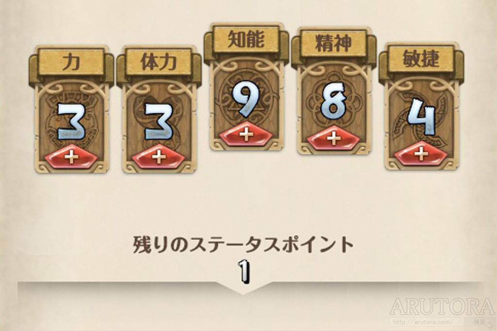 2016_08_30_2_1
