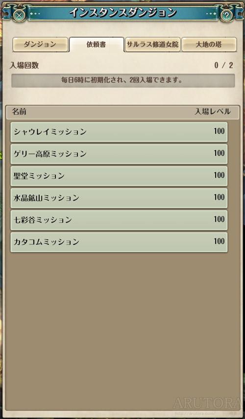 2016_09_01_1_1
