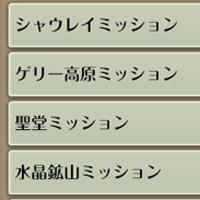 2016_09_01_1_thm