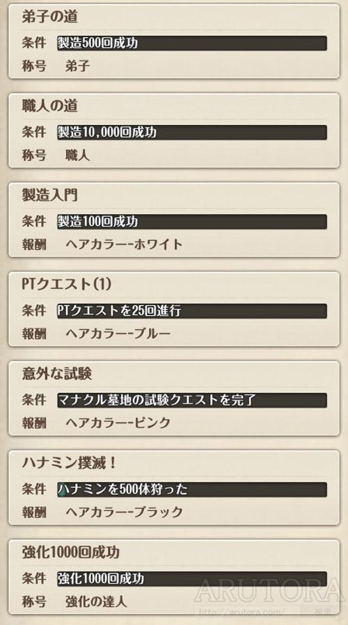 2016_09_02_1_1