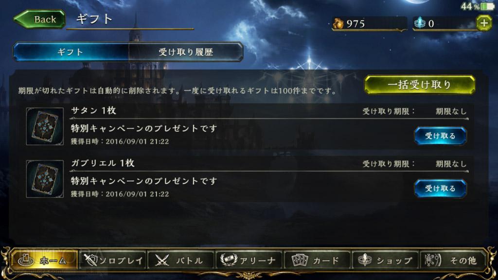 2016_09_02_2_1