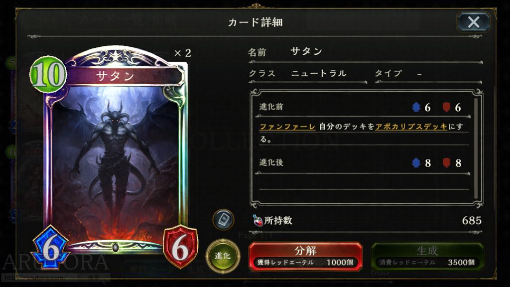 2016_09_02_2_3