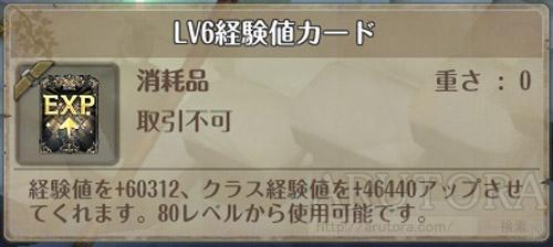 2016_09_03_2_1