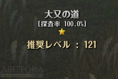 2016_09_12_1_3