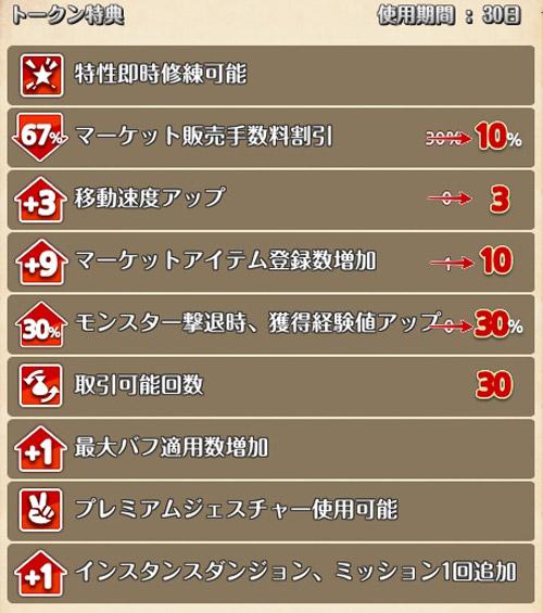 2016_09_24_1_1