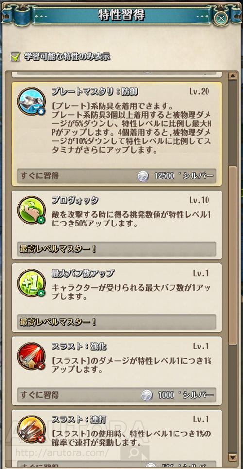 2016_09_28_2_3