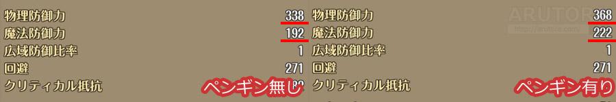 2016_09_28_4_3