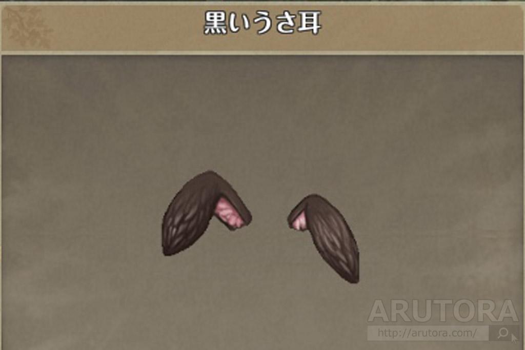 2016_10_06_4_1