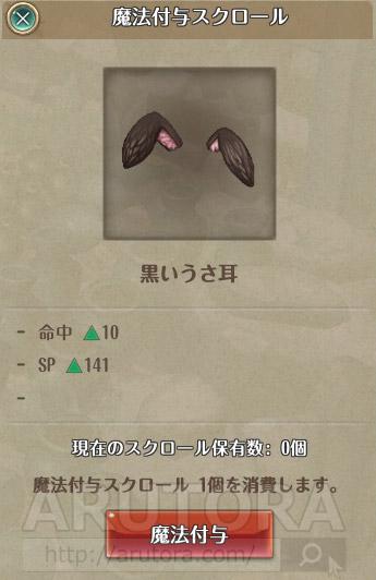 2016_10_11_1_3