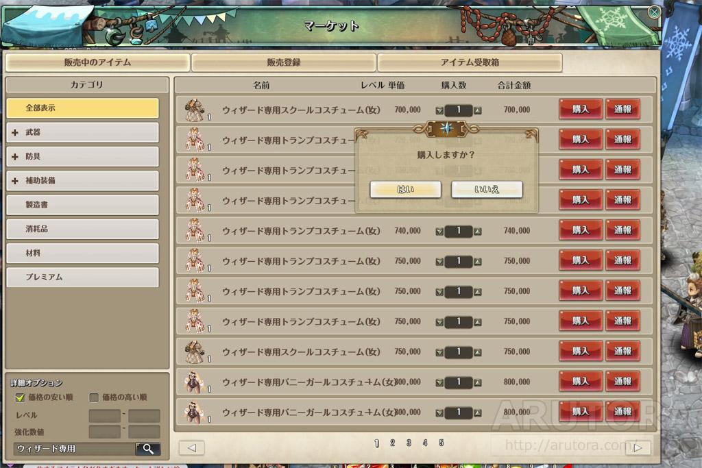 2016_10_13_1_1