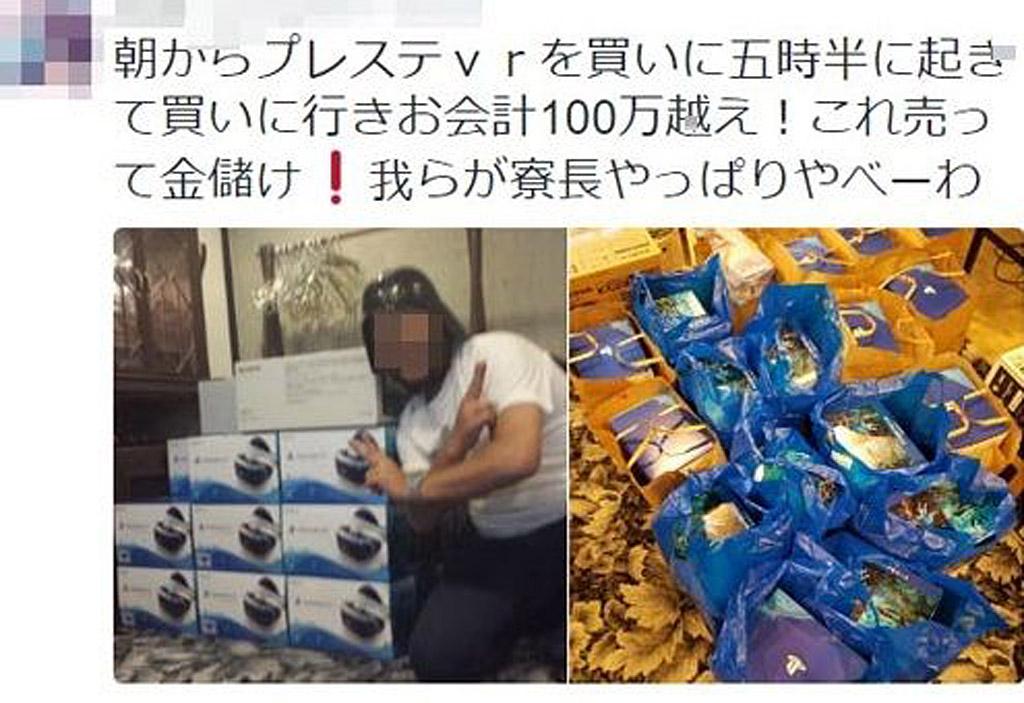 2016_10_15_1_1