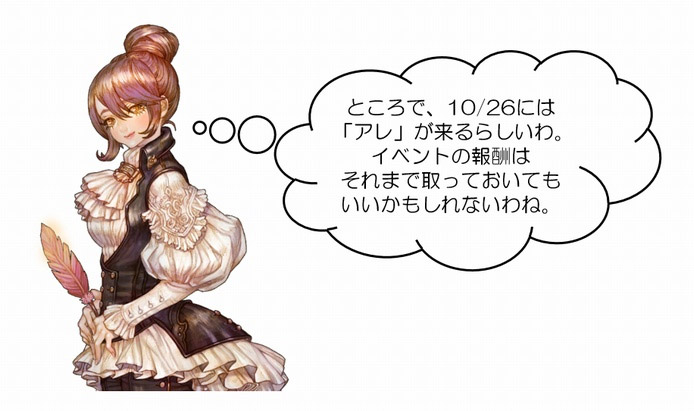 2016_10_16_1_5