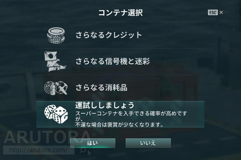 2016_10_23_1_2