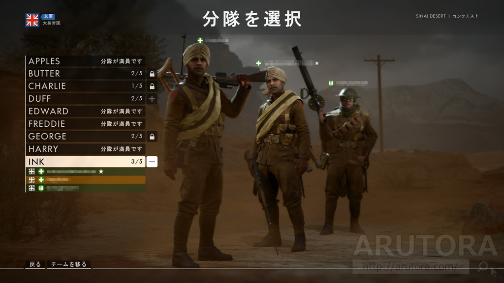 bf1 pc 命令