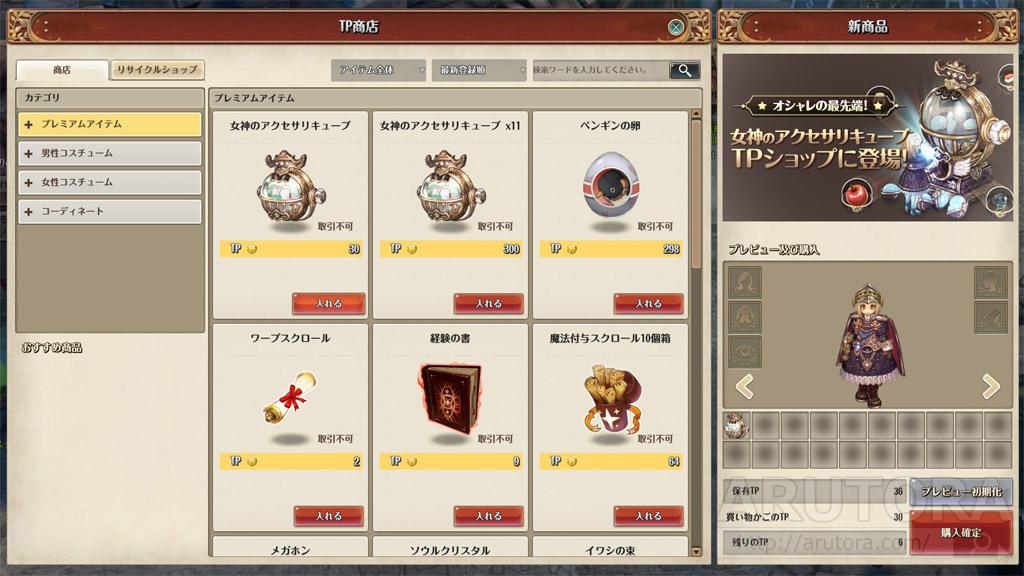 2016_10_28_1_1