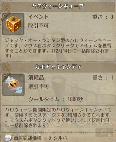 2016_10_29_1_6