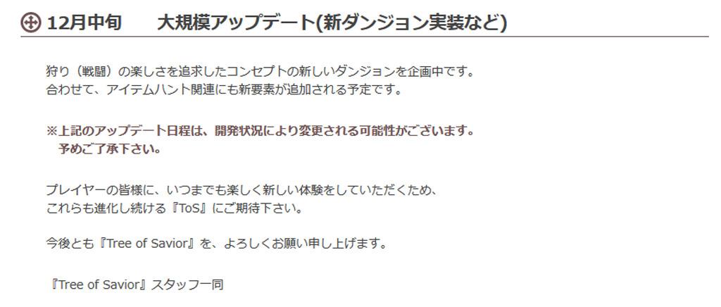 2016_11_07_1_2