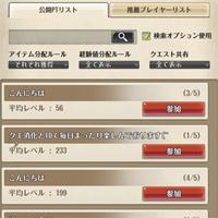 2016_11_08_1_thm