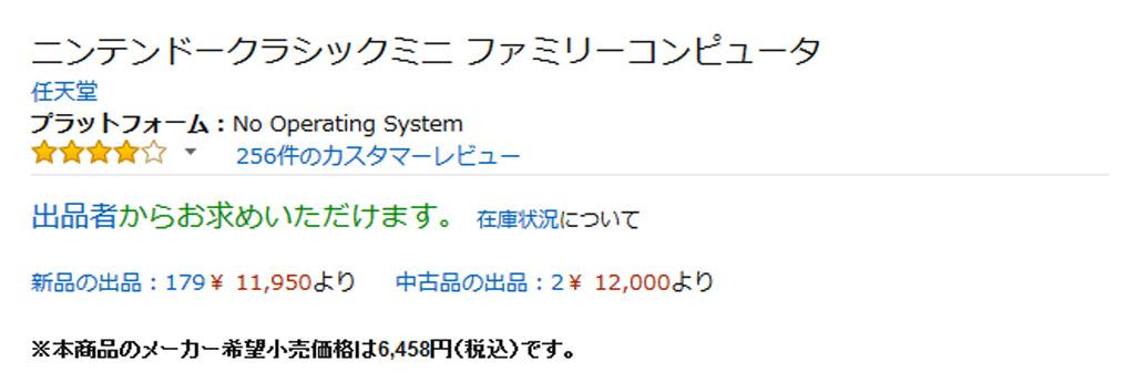 2016_11_16_1_1