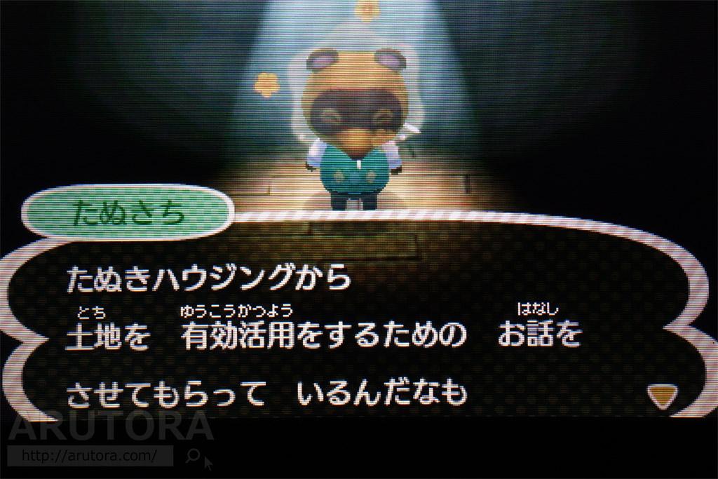 2016_11_26_1_3
