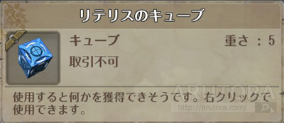 2016_12_07_1_6