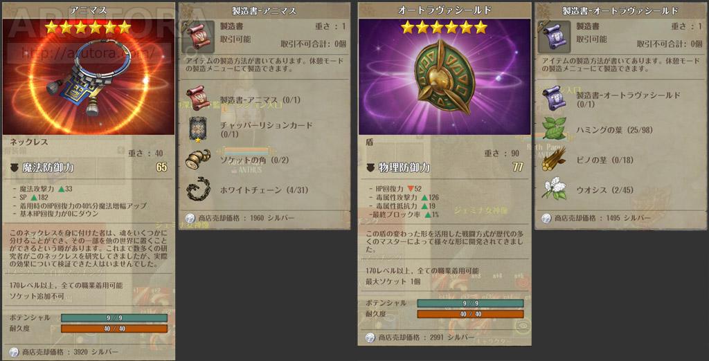 2016_12_07_1_7