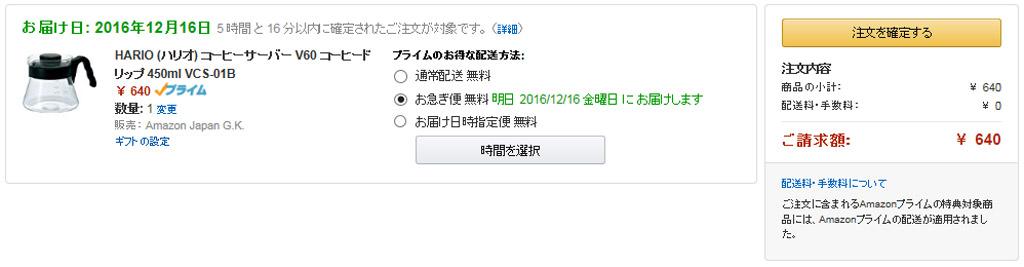 2016_12_16_1_1