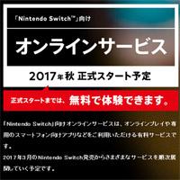 2017_01_13_1_thm