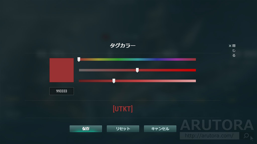 2017_01_19_1_8