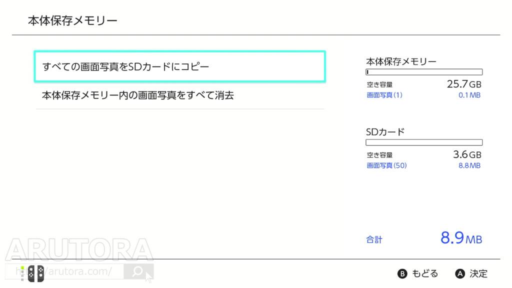 2017_03_05_2_6