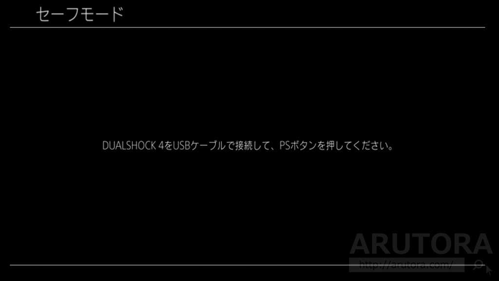 2017_03_16_1_2