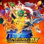 【ポッ拳DX】ニンテンドースイッチ版が9月22日発売!WiiU版との違い。新登場のポケモンやチームバトル