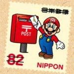 スーパーマリオが切手に!6月28日に全国郵便局で発売、1シート単位販売で820円。発行枚数は200万シート