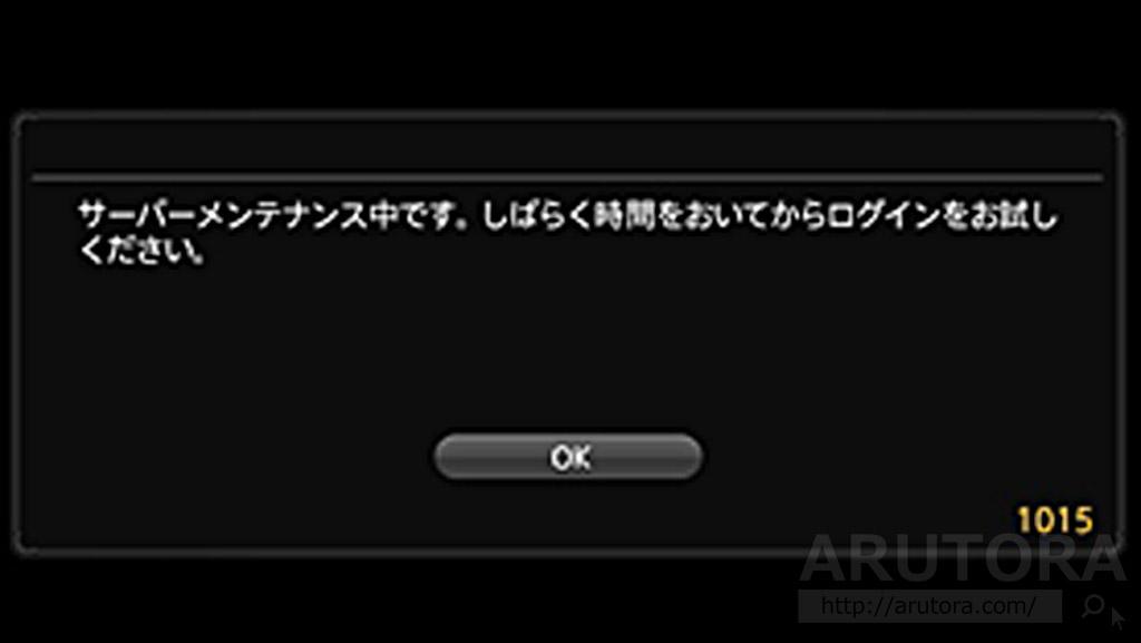 2017_06_29_1_1