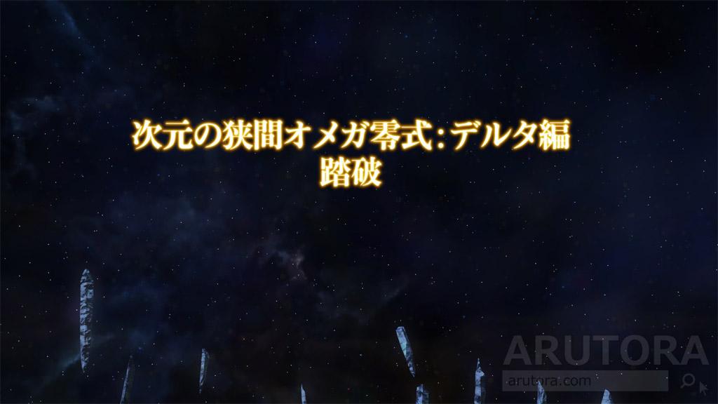 2017_08_07_1_30
