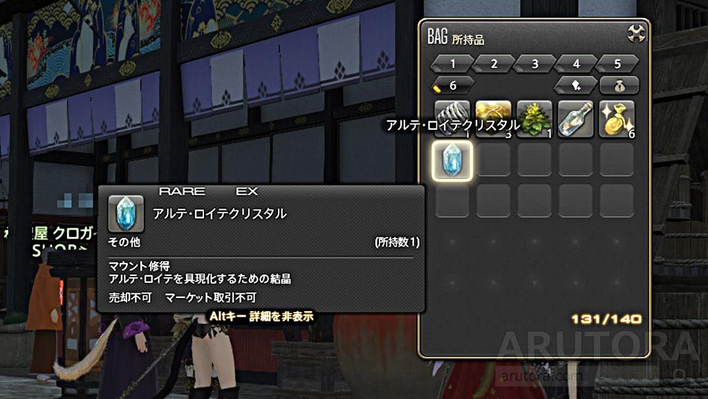2017_08_19_1_1