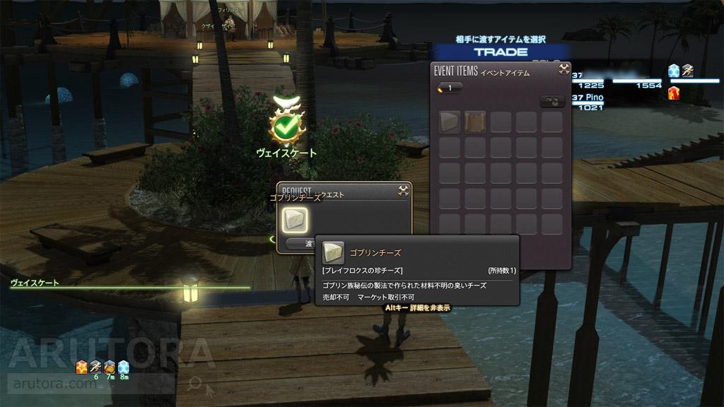 2017_09_01_1_12