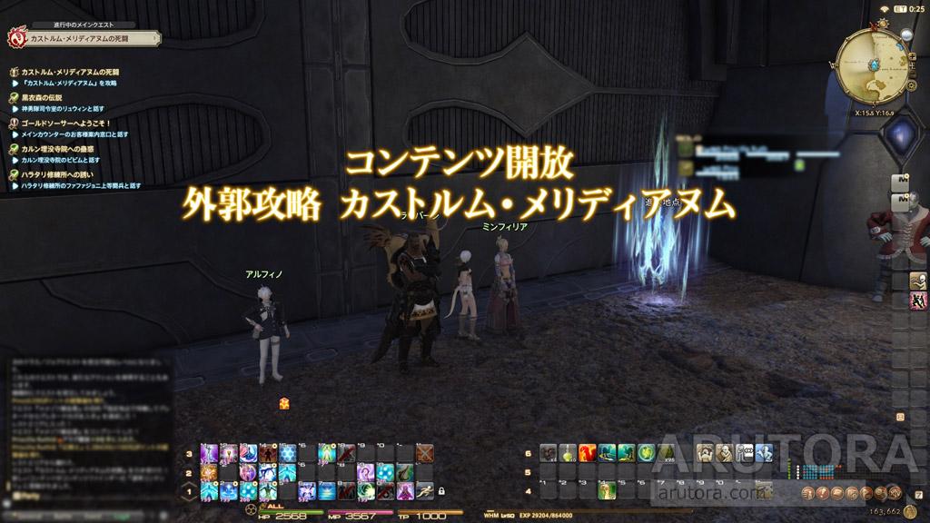 2017_09_01_1_8