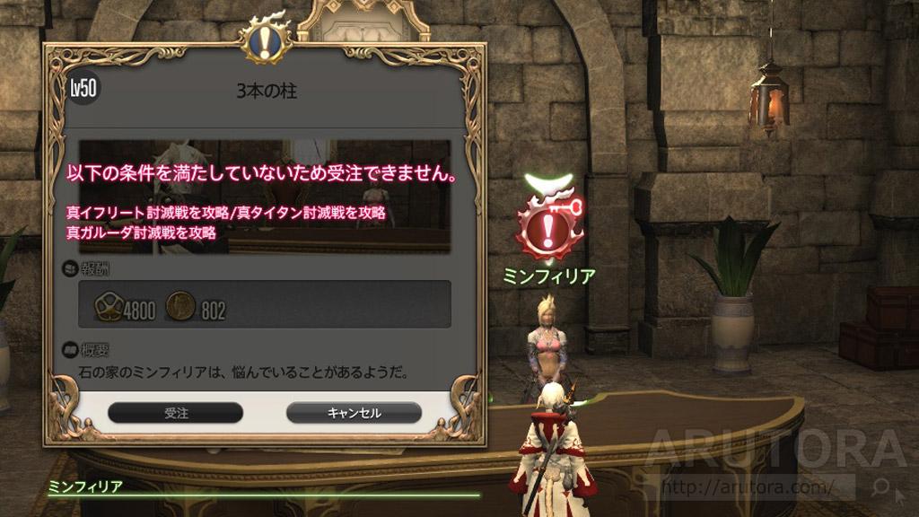 2017_09_10_1_4