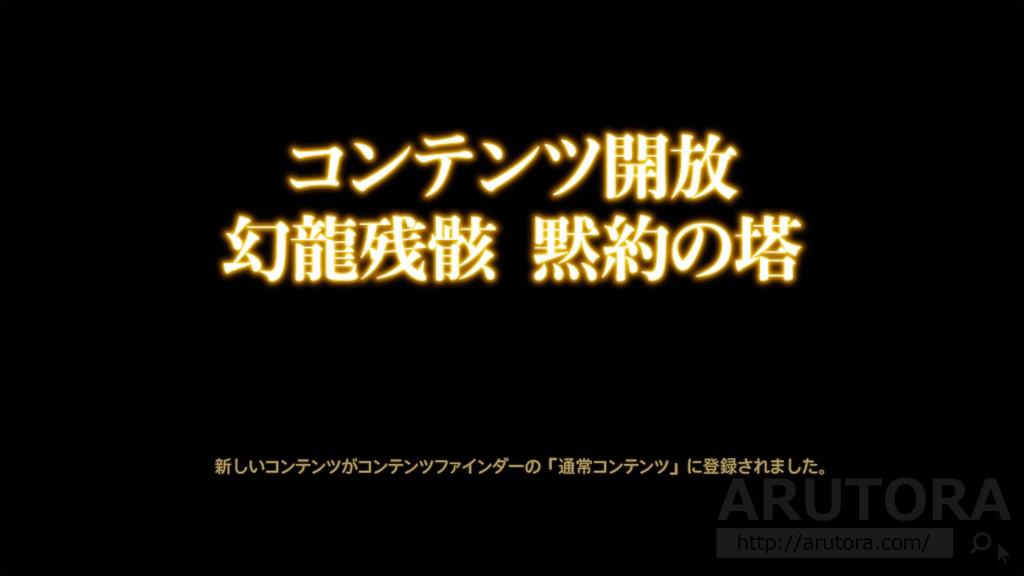 2017_09_10_1_6