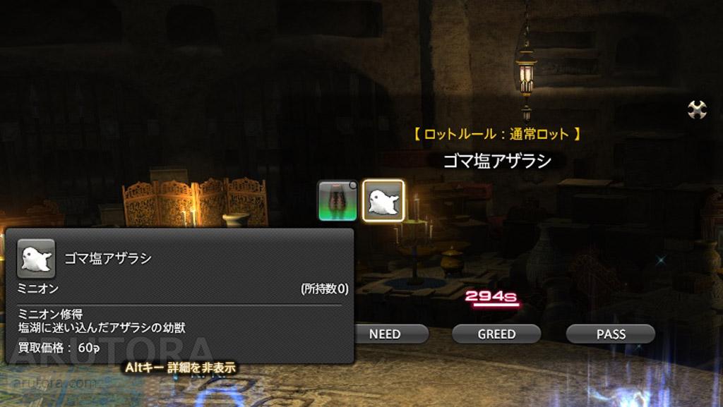 2017_10_12_1_16