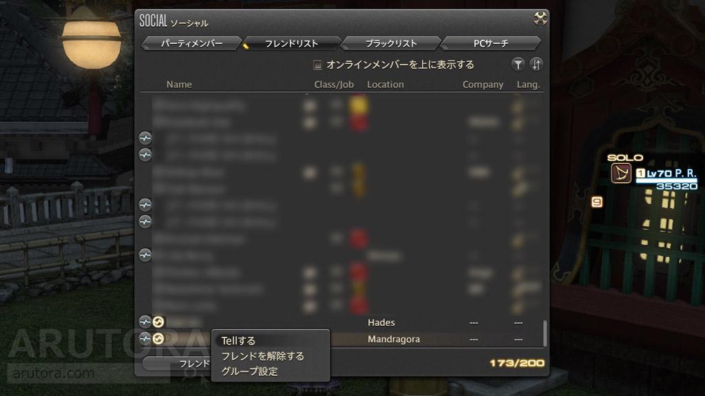 2017_10_13_1_2