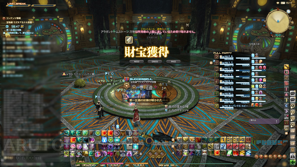 2017_10_17_1_4
