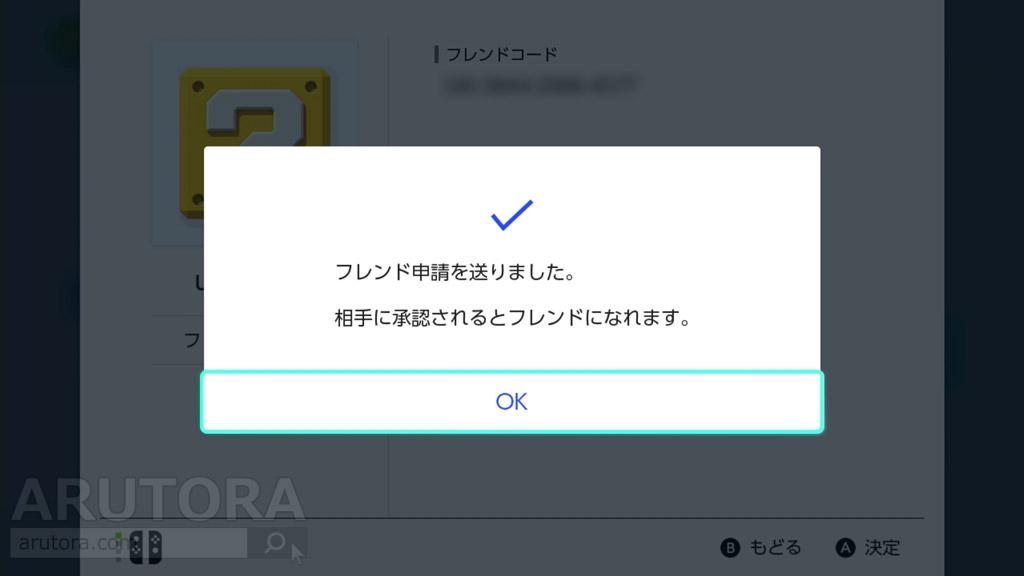 2017_10_20_2_3