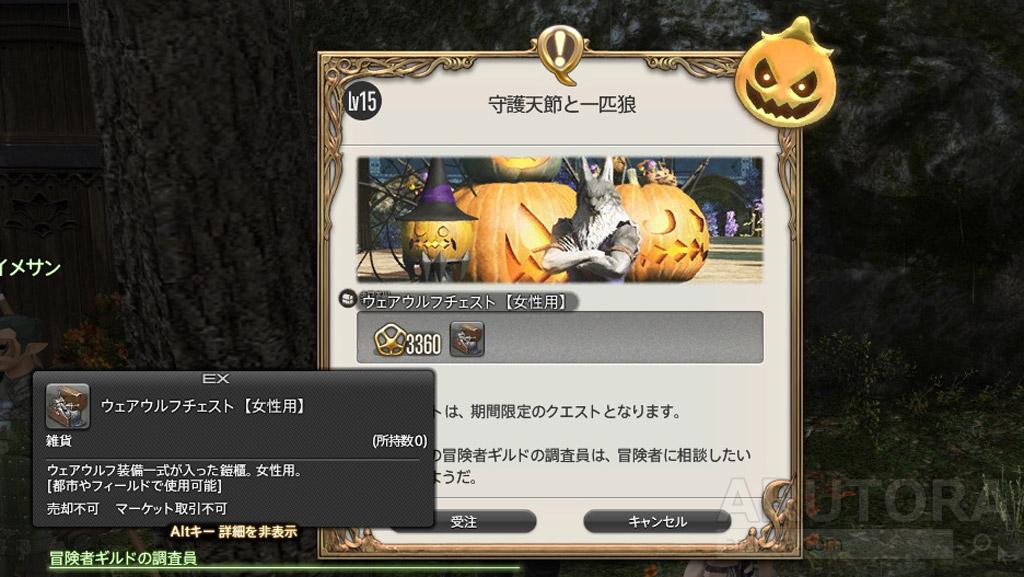 2017_10_21_1_1